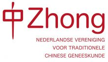 Lid van de Zhong